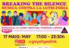 Día Internacional Contra la LGTBIfòbia Sitges 2020